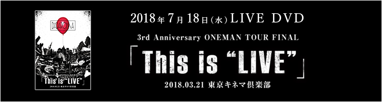 「This is